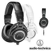 鐵三角高音質錄音室用專業型監聽耳機ATH-M50x白【愛買】