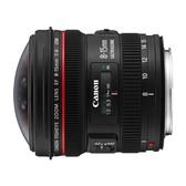 [EYE DC] CANON EF 8-15mm f/4L Fisheye USM 彩虹公司貨 一年保固 (分12/24期0利率)