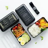 日式便當盒雙層上班分格飯盒微波爐學生午餐壽司盒成人健身飯盒