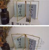 金屬相框 折疊連體相框雙面透明玻璃葉子植物標本夾展示架金屬邊框歐式畫框【1件免運】