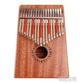 壁虎gecko卡林巴琴拇指琴17音10音手指鋼琴樂器卡淋琳巴琴YTL