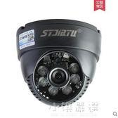 高清1200線 廣角半球監控攝像頭 紅外夜視 家用海螺模擬攝像機igo『小淇嚴選』