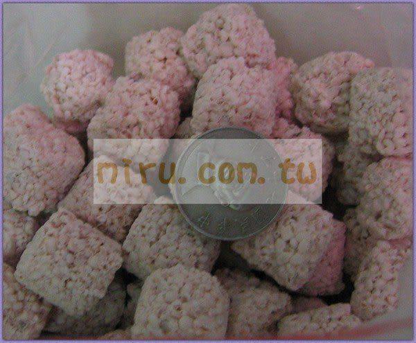 【西高地水族坊】AZOO 鈣鎂離子活性濾材(散裝)1kg