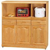 櫥櫃 餐櫃 AT-581-6 赤陽木4X4尺碗碟櫃【大眾家居舘】