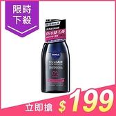 NIVEA 妮維雅 雙層極淨眼部卸妝液(125ml)【小三美日】原價$290