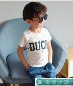 潤潮夏季男童女童純棉圓領短袖t恤