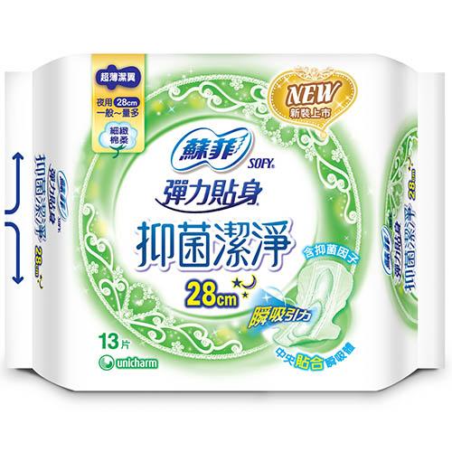 蘇菲彈力貼身抑菌夜用超薄潔翼衛生棉28CM*13片*3包