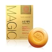 韓國 Skin Magic 黃金魔法粉刺導出皂 100g ◆86小舖 ◆
