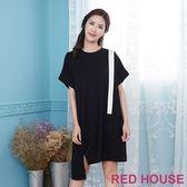 RED HOUSE-蕾赫斯-撞色素面長版上衣(黑色) 年前出清 滿599元才出貨