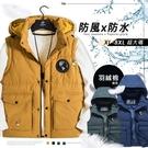 ※現貨 XL-8XL加大碼⭐潮流防風防潑水工裝口袋羽絨棉連帽背心 美式休閒夾棉馬夾-4色【CP16043】