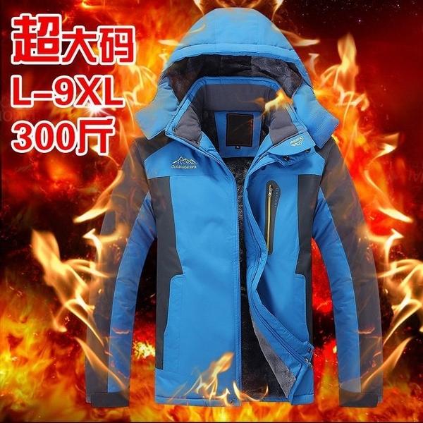 《澤米》加大加厚L碼-9XL碼防水機能外套 防風防雨保暖抗寒衝鋒衣 一般碼特大碼厚款薄款透氣款