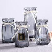 花瓶 【四件套】玻璃花瓶擺件歐式田園餐廳透明玻璃水培花瓶創意插花瓶【快速出貨】