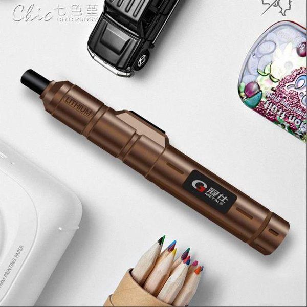 家用電動螺絲刀充電式電動起子小微型迷你螺絲批螺絲刀工具套裝「Chic七色堇」