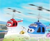 會飛的小仙女感應飛行器小飛仙懸浮遙控飛機抖音同款公主兒童玩具  (pink Q時尚女裝)