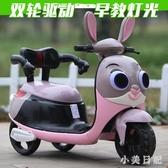 新款嬰幼兒童電動車摩托車三輪車男女寶寶電瓶車可坐可騎大號童車 aj7076『小美日記』