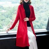 原創 貴氣羊毛針織開衫女秋季新款氣質寬松外套大紅色休閑毛衣外搭女.MC001-B.8914韓依紡