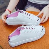 春夏季新款帆布鞋女韓版學生懶人無後跟半拖小白鞋一腳蹬布鞋 寶貝計畫
