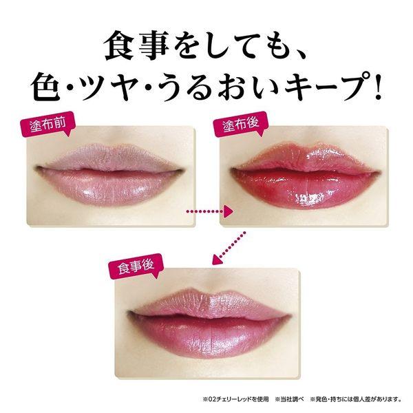 【京之物語】日本LITTLE LADY LUXE不掉色美容液唇膏 色號01-現貨加預購