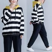 韓版休閒條紋連帽T恤休閒簡約寬鬆純棉黑白條紋拼黃帽子衛衣長袖T恤N818-9875