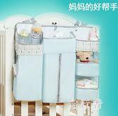 嬰兒床收納掛袋多功能收納床邊嬰兒置物袋 BF3803【旅行者】