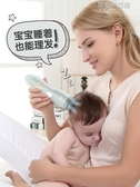 櫻舒嬰兒自動吸發理發器靜音超寶寶幼兒童剃頭神器剃發電推剪家用  育心小館