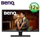 【BenQ】 EW3270ZL 32型 2K智慧感光護眼液晶螢幕【全品牌送外出野餐杯】
