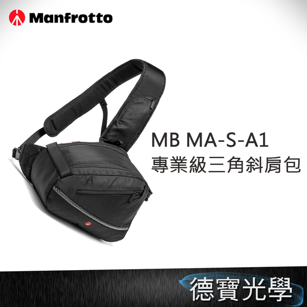 Manfrotto MB MA-S-A1 Active Sling I 專業級三角斜肩包 I 正成總代理公司貨 相機包 首選攝影包