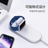雙十二  蘋果手表1/2/3代x充電器iwatch iphone無線apple watch座  無糖工作室