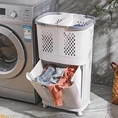 分類髒衣籃衣服收納筐家用洗衣籃浴室置物架髒衣簍樂淘淘