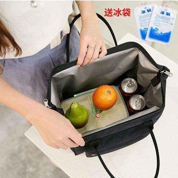 保冷袋 冰包保溫包鋁箔加厚隔熱保冷袋子手提大號冷藏袋大容量防水飯盒包 亞斯藍