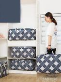 棉被子收納袋整理袋衣服打包袋裝被子的袋子行李袋宿舍袋搬家神器-Ifashion