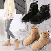 雪地靴冬季馬丁靴英倫風加絨平底女鞋瘦瘦靴短筒靴子短靴【街頭布衣】