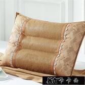 枕頭百富帝枕頭 夏季涼席枕芯 夏天涼枕藤面單人枕芯WD 全館【快速出貨】