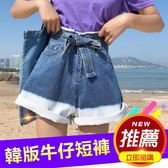 聖誕節狂歡 夏裝韓版學生寬鬆卷邊水洗牛仔短褲女吊染漸變復古BF闊腿沙灘熱褲 森活雜貨