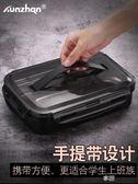 便當盒 飯盒便當盒學生帶蓋正韓餐盤分格不銹鋼食堂簡約成人 享購