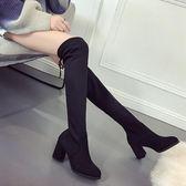 過膝靴-膝上靴長靴過膝瘦瘦靴高筒黑色高跟長筒靴 衣普菈