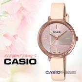 CASIO手錶專賣店 國隆 LTP-E152RL-4E 簡約氣質指針女錶 皮革錶帶 粉色分割造型錶面 防水 LTP-E152RL