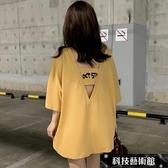 露背T恤 ins超火短袖t恤女夏裝性感露背半袖古著感港味蹦迪少女寬鬆上衣服 交換禮物