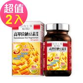 台鹽生技 高單位納豆素膠囊(60粒x2瓶,共120粒)