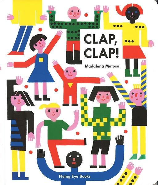 【創意遊戲書】CLAP CLAP/精裝