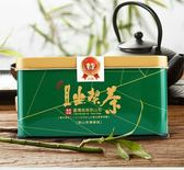 清香梨山茶 (梨山茶特等獎)
