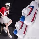 韓版2020夏秋季小白鞋女學生百搭平底時尚板鞋潮 依凡卡時尚
