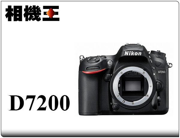 ★相機王★Nikon D7200 Body〔單機身〕平行輸入