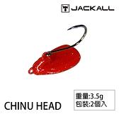 漁拓釣具 JACKALL CHIBI CHINU HEAD 3.5g [汲頭鉤]
