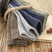 棉襪 加厚毛圈保暖襪子男秋冬季長筒棉襪毛巾運動長襪中筒襪男襪潮 5色