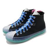 Converse 帆布鞋 Chuck Taylor All Star CX 黑 綠 男女鞋 高筒 果凍色膠底【ACS】 170138C