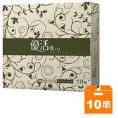 LIVI 優活 抽取式衛生紙 (100抽x10包)x10串/箱【售完為止】【康鄰超市】