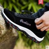 登山鞋2018冬季新款男士休閒鞋運動鞋男鞋戶外登山鞋子男跑步鞋旅行鞋男 新品特惠