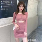 包臀緊身顯瘦長袖洋裝秋季新款氣質收腰修身裙子女裝 卡布奇諾