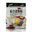 健康時代~24種綜合穀類粉(無糖)850...